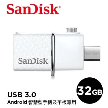 SanDisk Ultra Dual 32G OTG 雙傳輸 USB 3.0 隨身碟-白色 130MB/s(公司貨)
