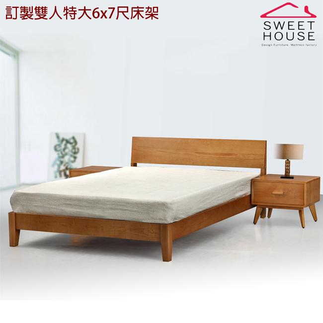 【甜美家】限量一組 日式全實木床架(訂製雙人特大6x7尺)加贈高級蜂巢式獨立筒床墊