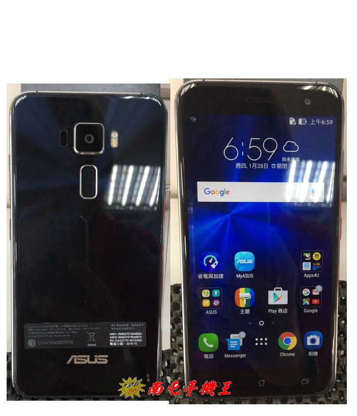↑南屯手機王↓ASUS ZenFone 3 (ZE520KL) 3GB/32GB~展示機 宅配~免運費