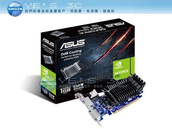 「YEs 3C」ASUS 華碩 EN210 SILENT/DI/1GD3/V2(LP) 顯示卡 N210 短板 獨家0dB散熱設計