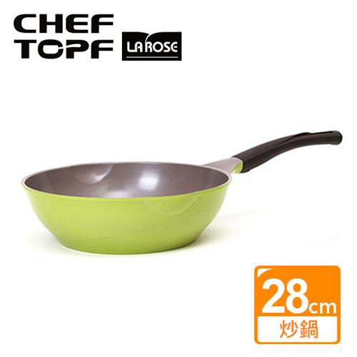 韓國 Chef Topf LaRose 玫瑰鍋【28cm 炒鍋】不挑色