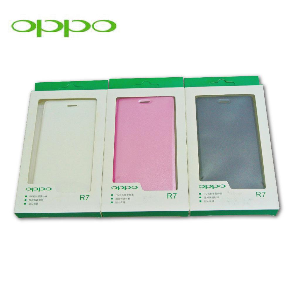 OPPO-R7 原廠翻頁式皮套【Teng Yu 騰宇】粉色