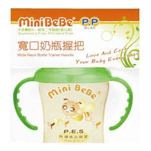 【蜜妮寶貝嬰童用品館】寬口奶瓶把手 (橘/綠)