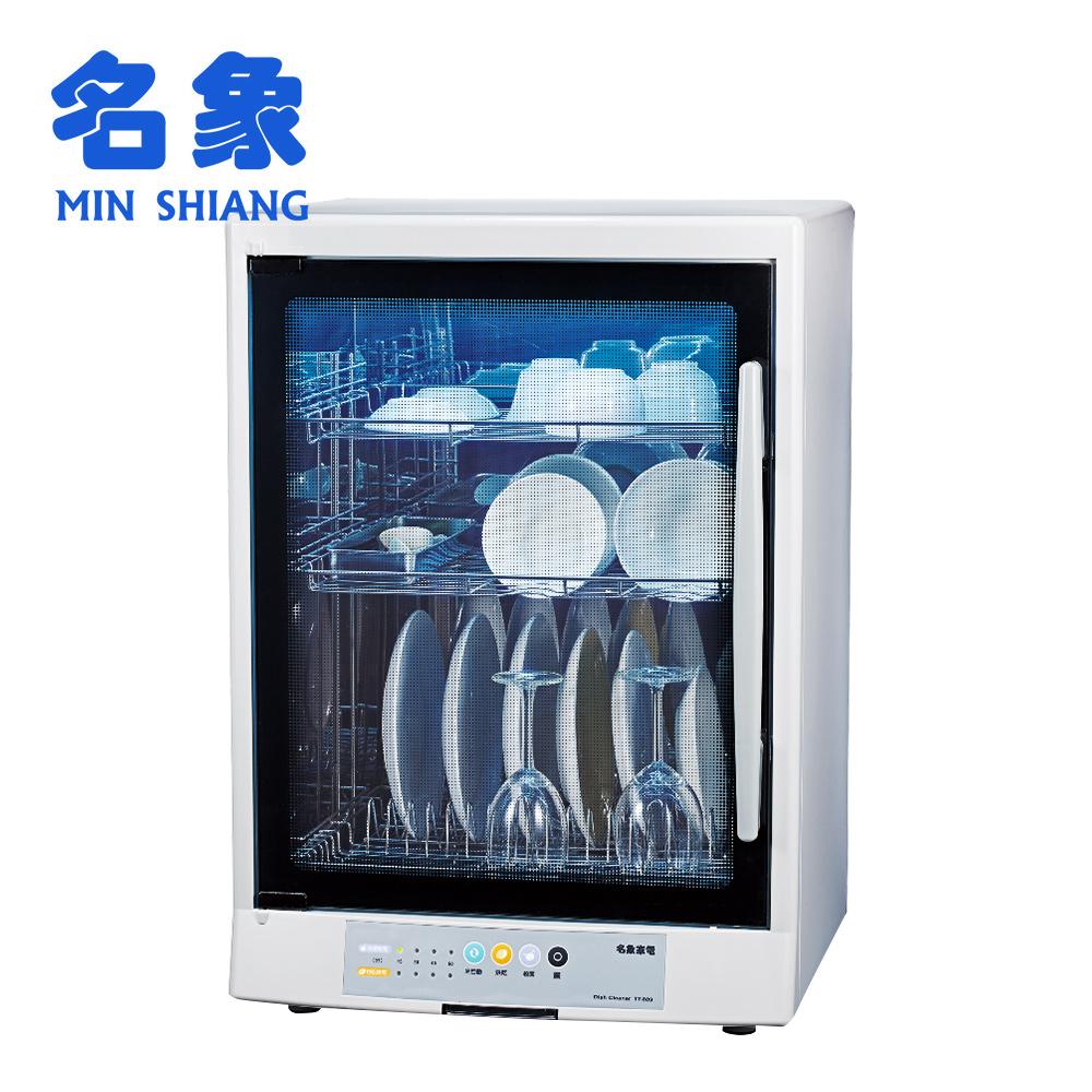 【名象】白鐵三層烘碗機 TT-889