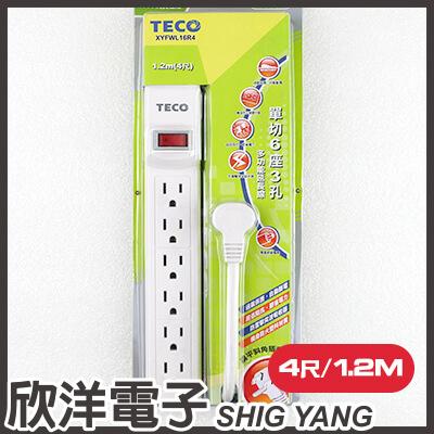 ※ 欣洋電子 ※ TECO 東元 3孔(3P)單切6插座電腦電源延長線 ( 防火塑膠材質、平貼壁插表面 ) 1.2米/1.2公尺/1.2M(4尺) (XYFWL16R4)