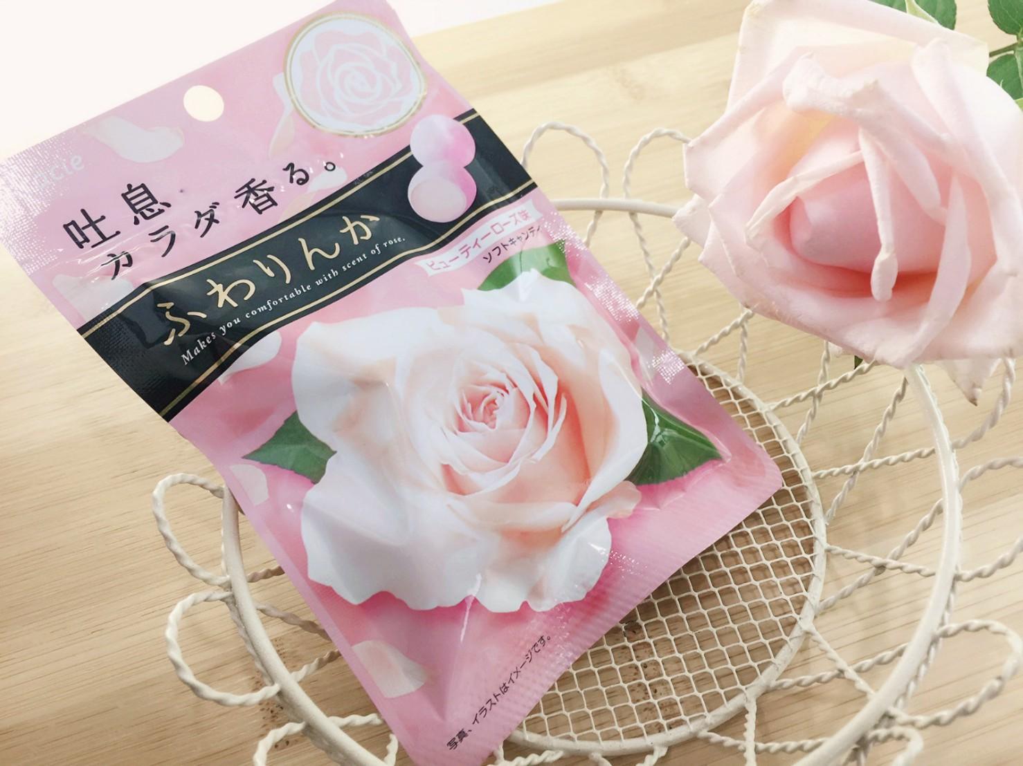 【Kizandy】Kracie 玫瑰花香軟糖