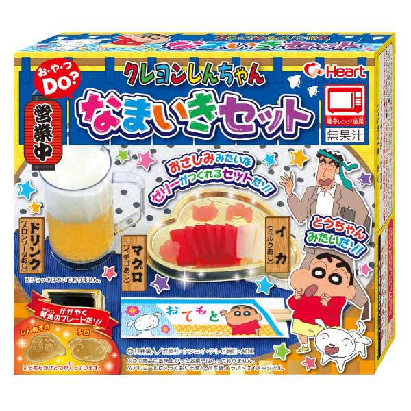 日本 知育果子 Heart  蠟筆小新壽司軟糖  (期限至2017.06.09)