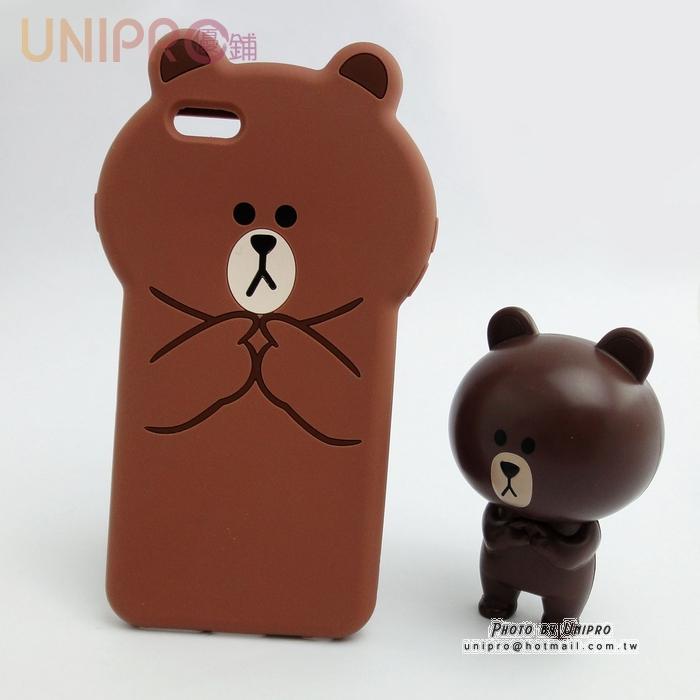 【UNIPRO】iPhone6 5.5吋 PLUS 正版 LINE FRIENDS 熊大 莎莉 矽膠手機殼 i6+
