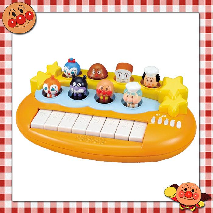 大田倉 日本進口正版 ANPANMAN 麵包超人 幼兒嬰兒 立體 鋼琴玩具 音樂鍵盤 音階玩具 755544
