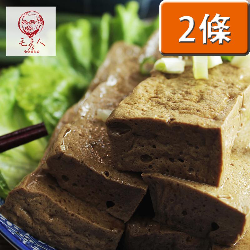 【毛彥人.秘釀甕滷味】百頁嫩豆腐1包2條/新鮮製作/真空包裝/退冰即食/團購美食
