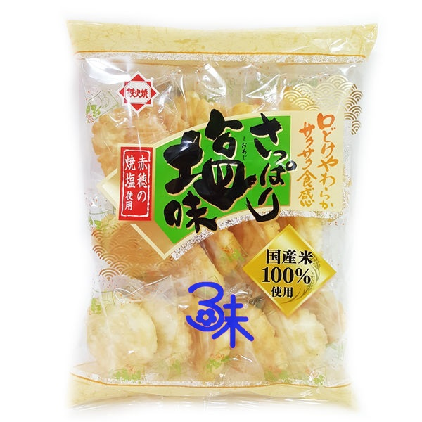 (日本) Honda 本田 鐵火燒 赤穗燒鹽 鹽味米果 1包 110.5 公克 特價 83 元【4902456362021 】