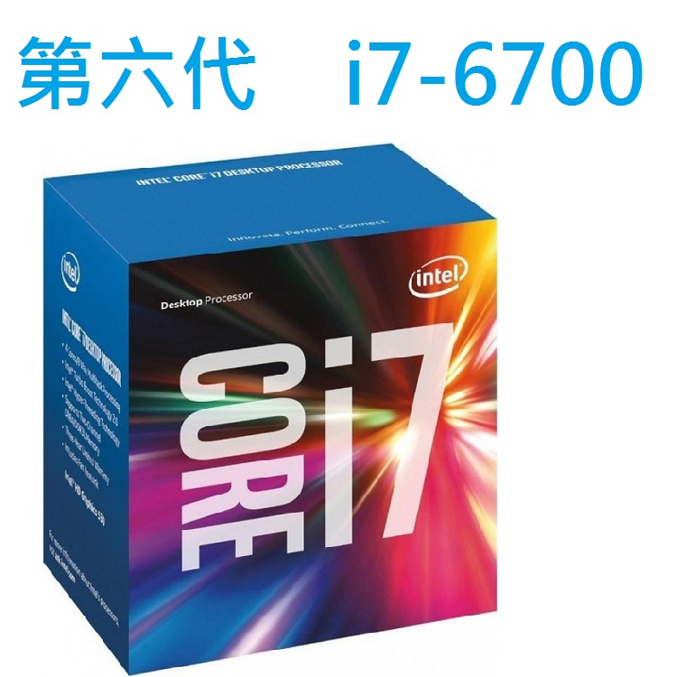 INTEL CPU Core i7 6700 處理器  (8M Cache, up to 4.00 GHz)