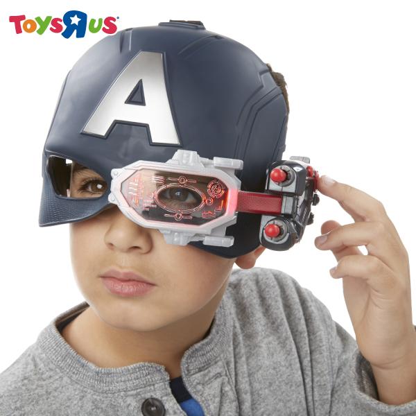 玩具反斗城 漫威美國隊長3電影美國隊長隱密任務發射頭盔