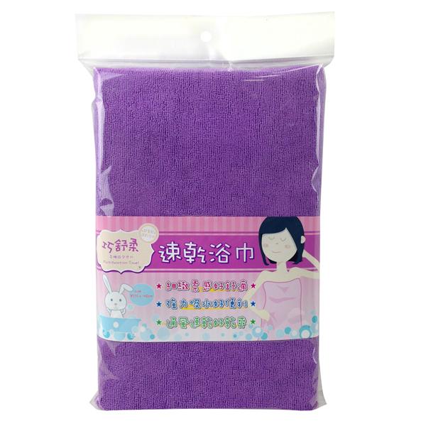 巧舒柔速乾浴巾( 約70x140cm) / SU7691