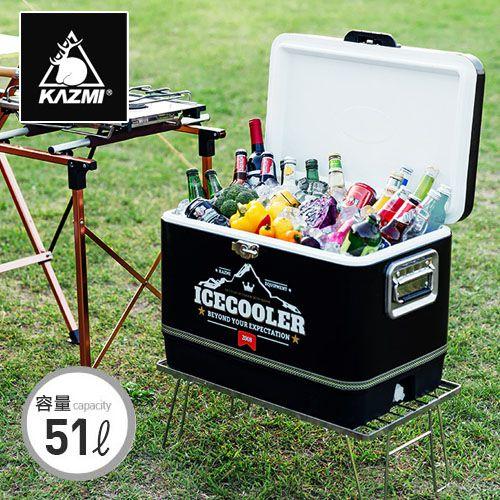 【露營趣】中和 KAZMI K6T3A015 黑爵士不鏽鋼行動冰箱51L 冰桶 鋼甲武士