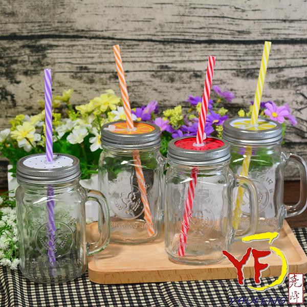 ★堯峰陶瓷★梅森瓶 梅森杯  水果玻璃罐 玻璃杯 方杯 蓋杯 水杯 附吸管