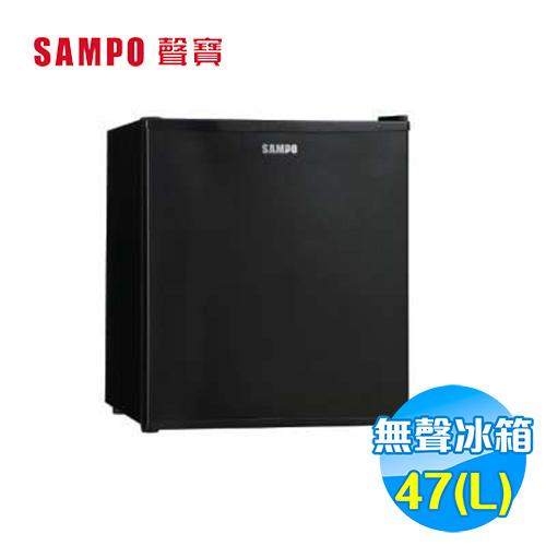 聲寶 SAMPO 47公升電子冰箱 KR-UA48C