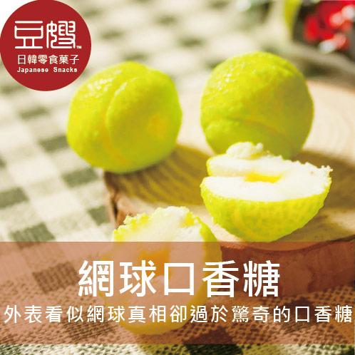 【豆嫂】西班牙零食 網球口香糖