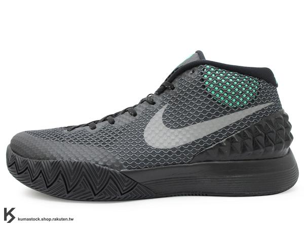 2015 NBA 新人王 Kyrie Irving 首款個人簽名代言籃球鞋 NIKE KYRIE 1 EP GREEN GLOW 深灰綠 XDR 耐磨橡膠底 限量販售 (705278-001) !