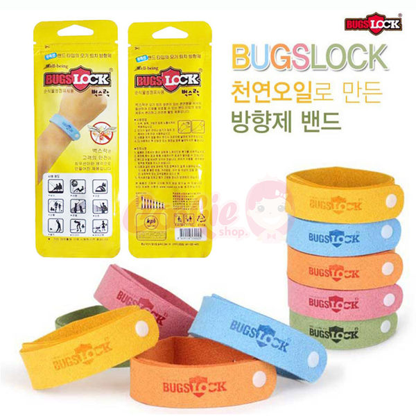 韓國 BUGSLOCK 天然香茅 防蚊/驅蚊手環腳環【庫奇小舖】