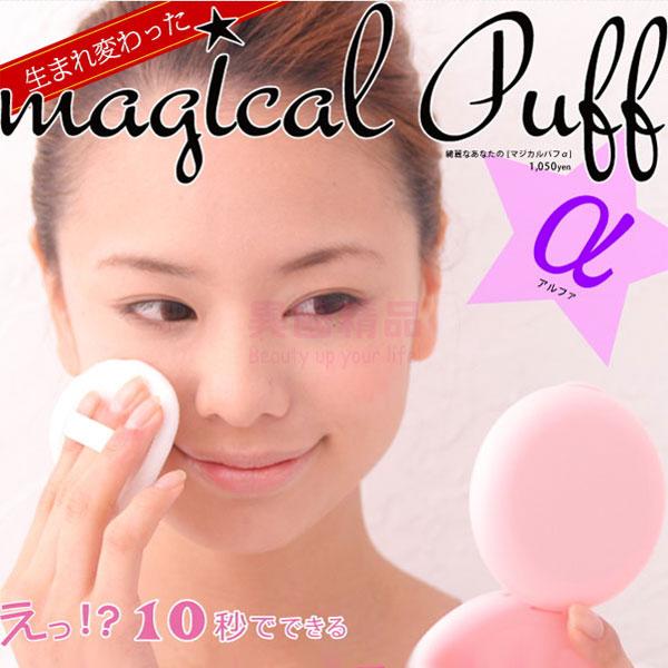 日本 Magical Puff 神奇吸油補妝魔術粉撲 1入【特價】§異國精品§