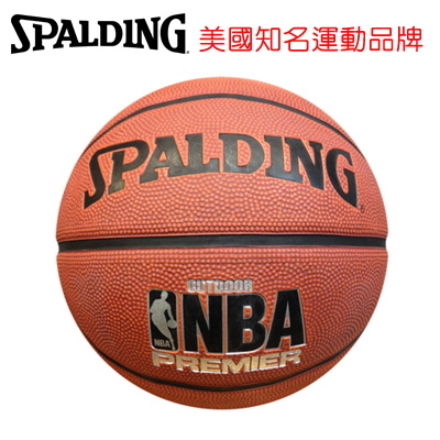 永昌文具【SPALDING】 斯伯丁 NBA Premier系列 SPA83003 NBA Premier 籃球 7號 /個