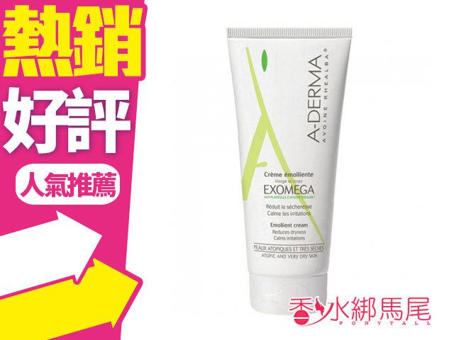A-Derma 燕麥新葉異膚佳營養霜 50ml◐香水綁馬尾◐