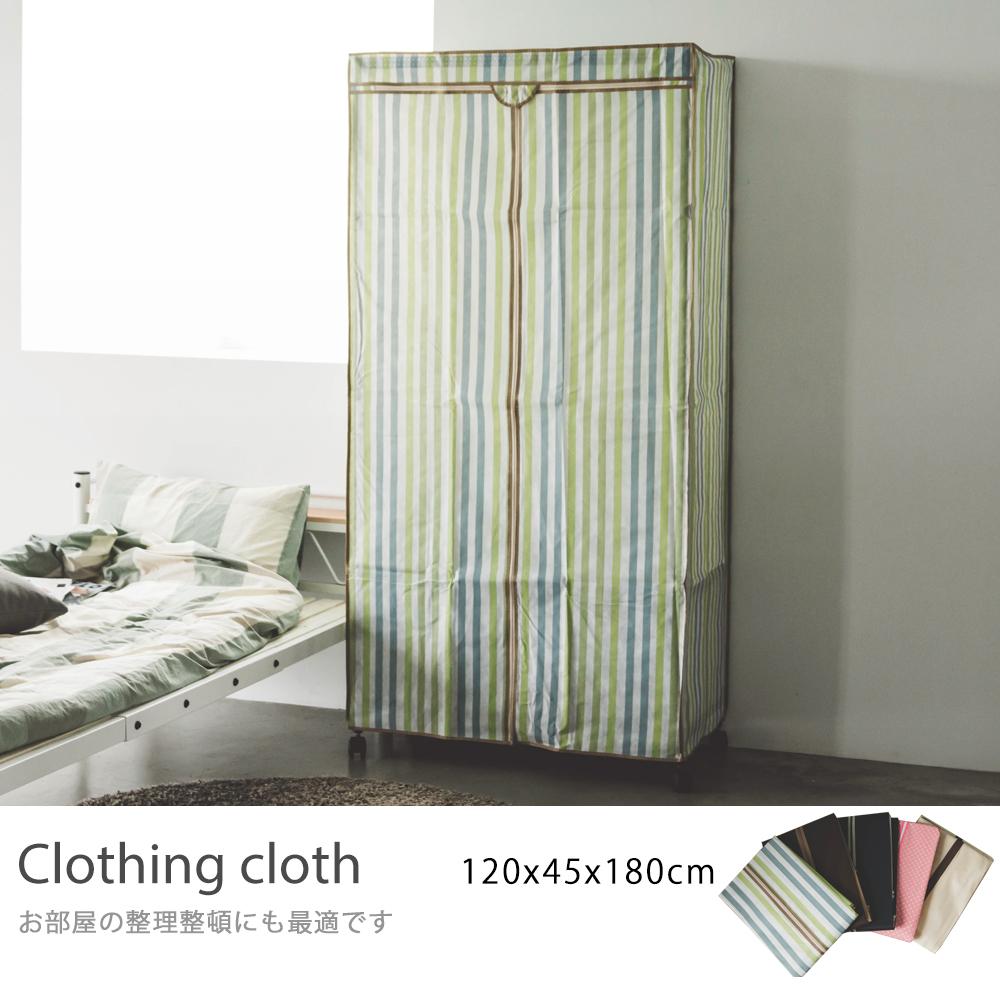 鍍鉻層架 層架【J0046】鐵力士衣櫥專用防塵布套120x45x180 完美主義
