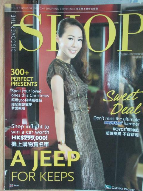 【書寶二手書T1/雜誌期刊_YKN】Discover the shop_2014/10-12_A jeep...等