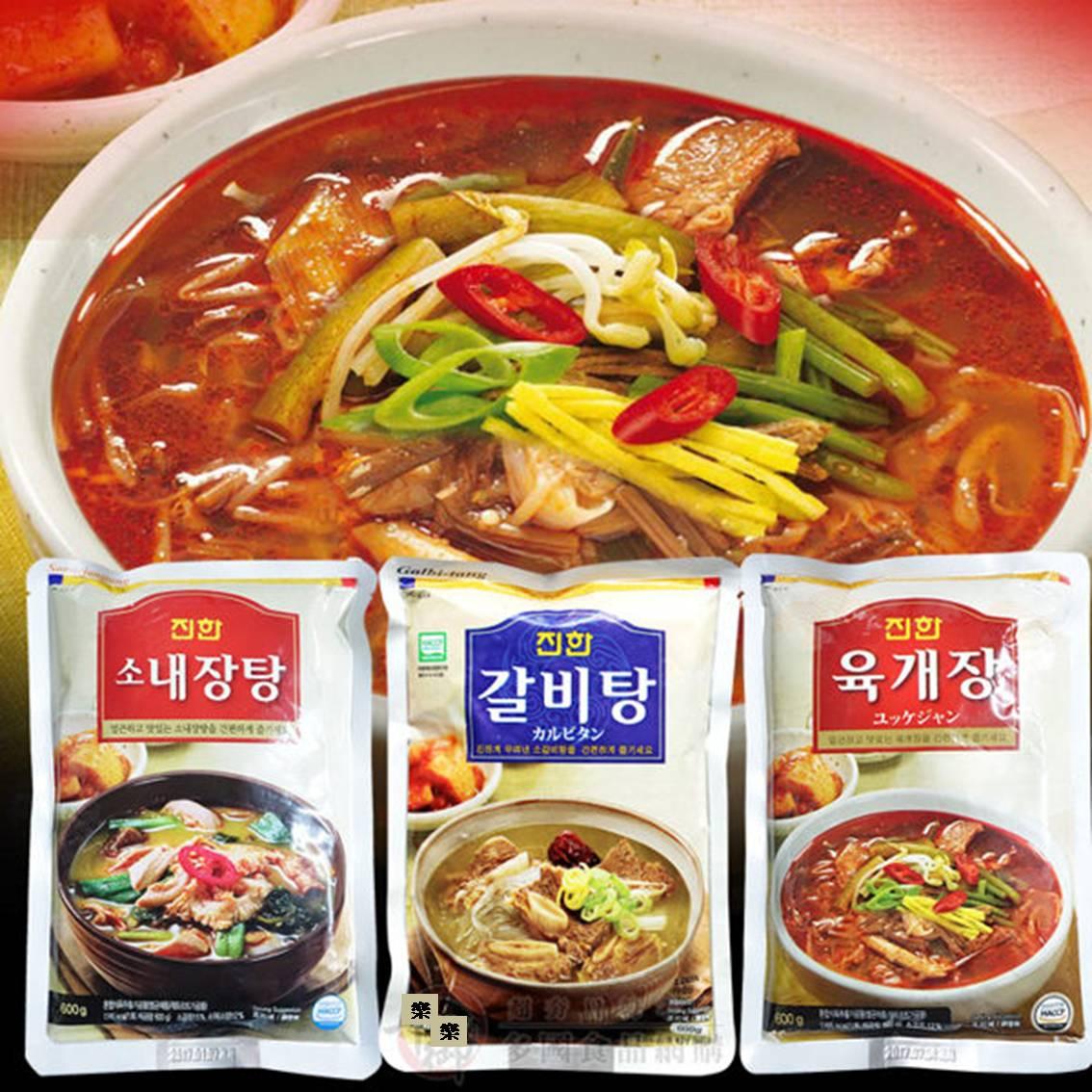 韓國 辣味牛肉湯 / 濃郁牛排湯 /辣味牛雜湯    【樂活生活館】