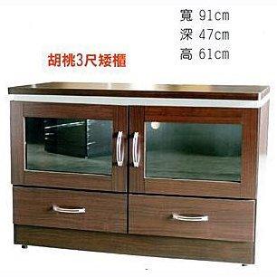 【尚品傢俱】642-A03 胡桃3尺電視櫃/長櫃/矮櫃~另有其他尺寸