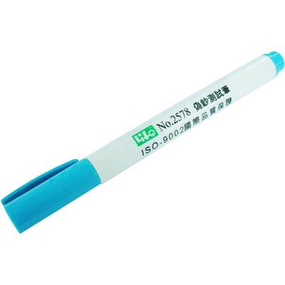 【徠福 LIFE 驗鈔筆】LIFE NO.2578 偽鈔筆/驗鈔筆/偽鈔測試筆