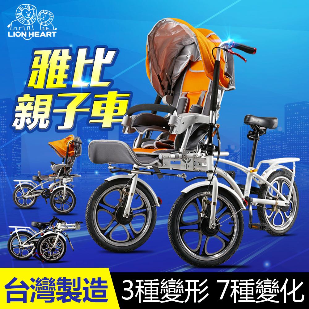 【Yabby雅比】16吋 親子車 鋁合金 購物車 折疊車 快拆(台灣精品設計製造)-隆美家電