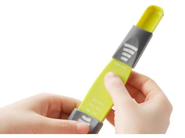創意廚房 雙頭九段可調節多用量勺 ABS材質9檔定量量勺 計量準確方便易用