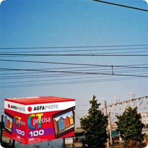『樂魔派』AGFA PRECISA CT100 135MM 100度 彩色 正片 鮮豔濃郁色調 適用 LOMO HOLGA 另售 VISTA 400 200