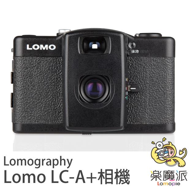『樂魔派』LOMOGRAPHY LC-A+ LOMO 底片機 135mm 底片相機 B快門 重曝 32/2.8 免運