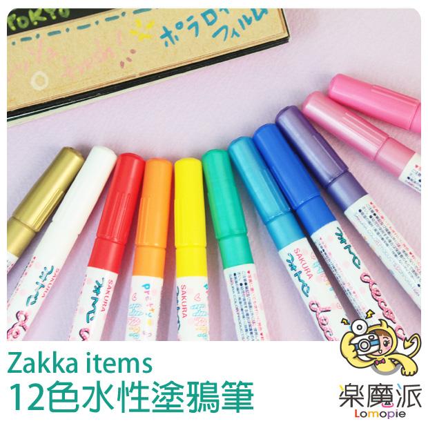 『樂魔派』拍立得底片相片裝飾 水性塗鴉筆 12色 日記相本筆記DIY用 單隻販售