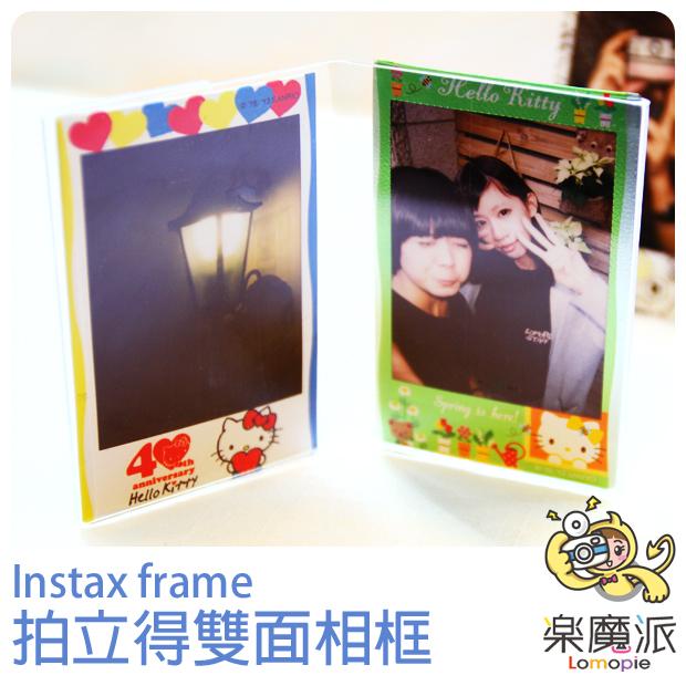 『樂魔派』富士 拍立得 FUJIFILM INSTAX MINI 底片專用 雙面透明立體相框 另售 紙相框
