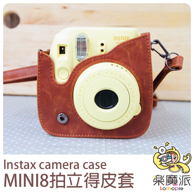 『樂魔派』富士 MINI 8 MINI8 拍立得相機皮套相機包 棕色