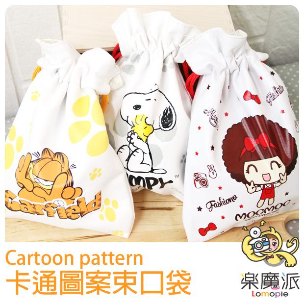 『樂魔派』日本進口 史努比 SNOOPY 史奴比 加菲貓 摩斯 摩絲 MOCMOC 卡通仿皮革 收納束口袋