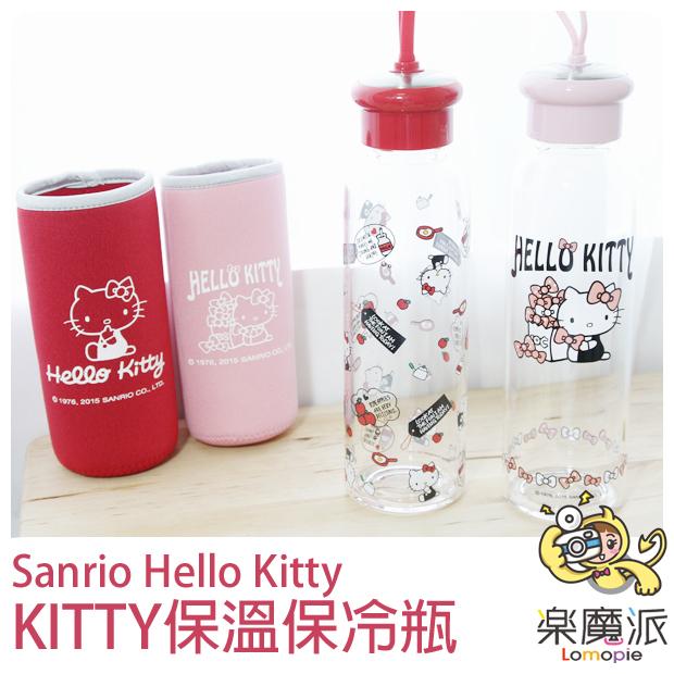 『樂魔派』日本 三麗鷗 HELLO KITTY 保冷保溫杯 500ML 高耐熱玻璃水壺 紅 粉 露營郊遊踏青