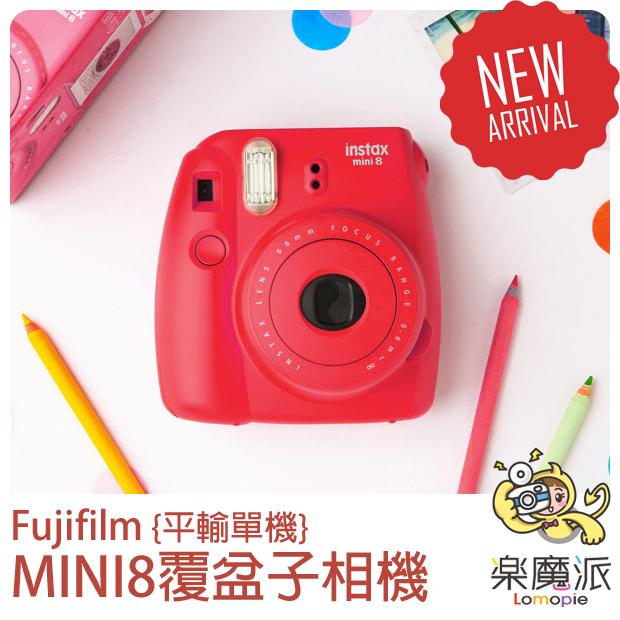 免運 平輸 富士 覆盆子色 桃紅色 MINI8 MINI 8 拍立得相機 單機 另售 INSTAX MINI 25 50S