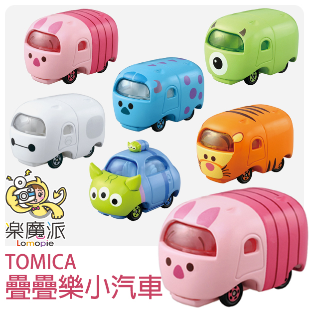 『樂魔派』TOMICA 小汽車 玩具車 日本進口 TSUM TSUM 迪士尼 疊疊樂 小豬跳跳虎毛怪大眼仔三眼怪 玩轉派對