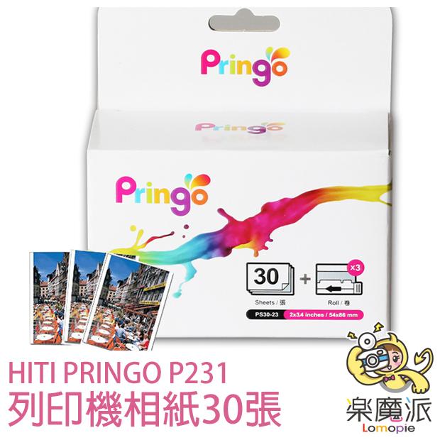 『樂魔派』HITI PRINGO P231 隨身行動相片印表機用空白相紙 30張
