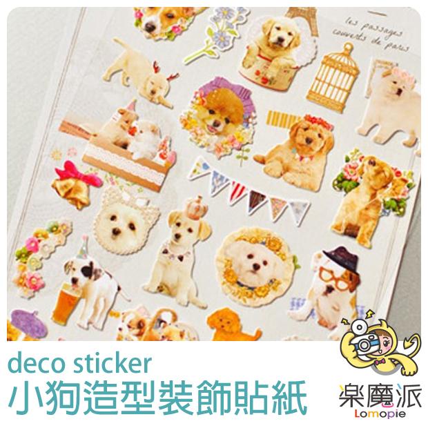 『樂魔派』韓國進口小狗造型裝飾貼紙 日記塗鴉相本底片裝飾用另售迪士尼紙膠帶