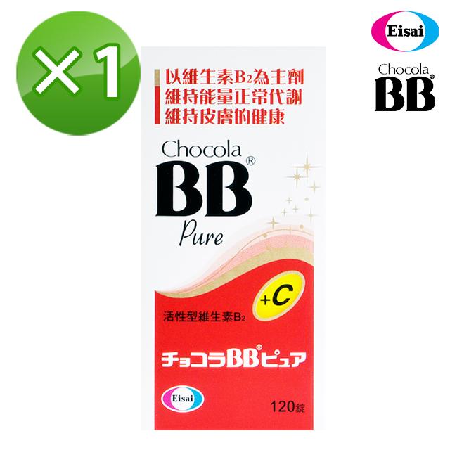 [Eisai-日本衛采]俏正美Chocola BB Pure 120錠x1瓶 衛采授權台灣網路總代理
