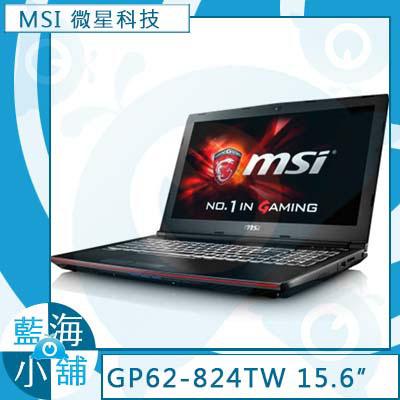 MSI 微星 GP62 6QF(Leopard Pro)-824TW ( i7-6700HQ/GTX960M-4G/1TB/W10 ) 電競 筆記型電腦