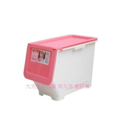 【九元生活百貨】聯府 LV600-2 前開式30L整理箱(紅) 置物 收納 LV6002