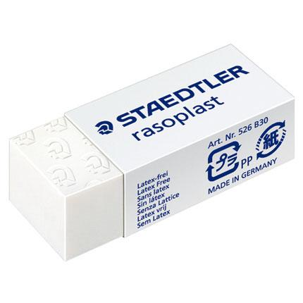 【施德樓 STAEDTLER 橡皮擦】MS526B30 鉛筆橡皮擦(小)