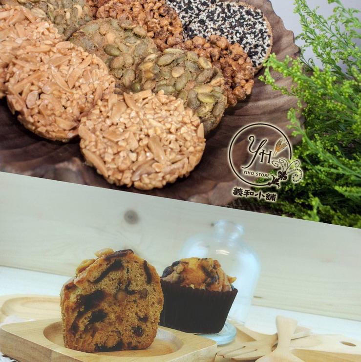 年節必送禮盒  航空公司御用桂圓核桃蛋糕+新上市狂銷2萬片法式堅果餅乾  超狂試吃價300元免運費